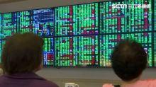 斷頭式爆殺1417點!台股大跌為何沒有啟動「熔斷」?一文看懂股市交易機制