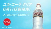 日本出透明可樂 Coca-Cola Clear今月發售