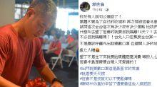 被酸為錢才幫墾丁發聲 郭世倫:我只是愛台灣的一介草民