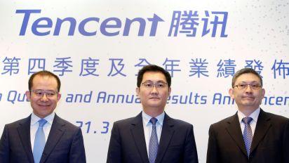 騰訊:今年將加大移動支付業務投資
