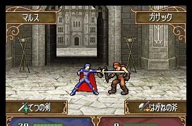 Get fired up about Fire Emblem after watching video footage