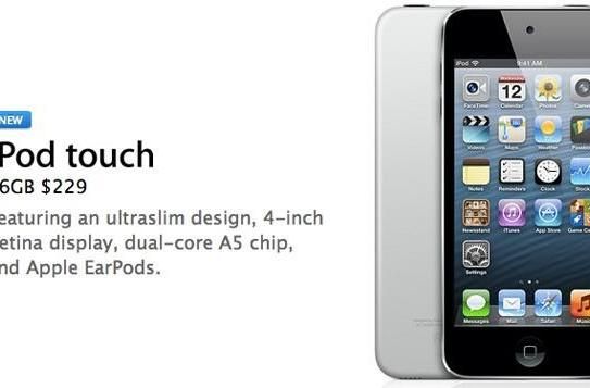Apple unveils new iPod touch: 16GB storage, no back-facing camera, $229