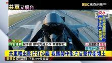 總統才到澎湖視察 共軍2運8反潛機侵入遭驅離
