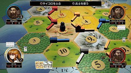 Catan coming to PS3, courtesy of Game Republic