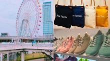 【2019大阪Outlet推薦🇯🇵】大阪Rinku Premium Outlet、Mitsui Outlet Park、南港區ATC血拼攻略