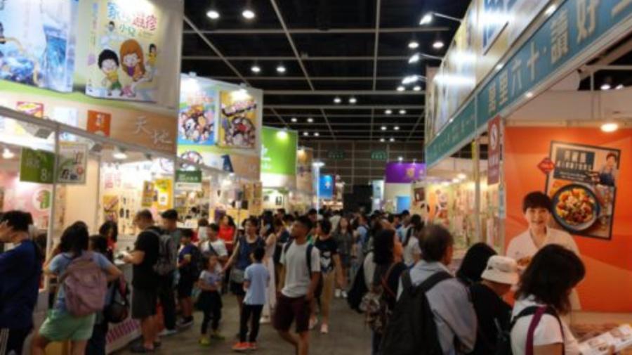 【香港書展2019】香港書展開鑼!4大入場+優惠攻略