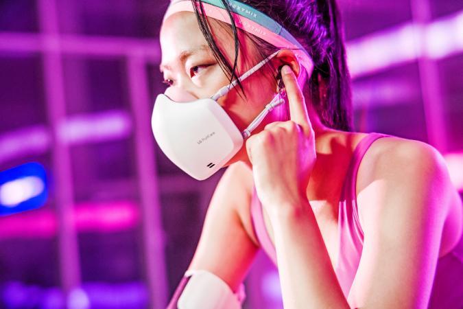 LG mask