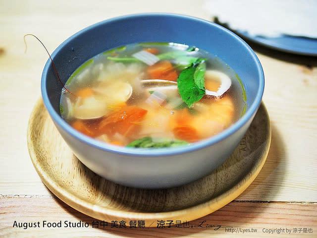 August Food Studio 台中 美食 餐廳 11