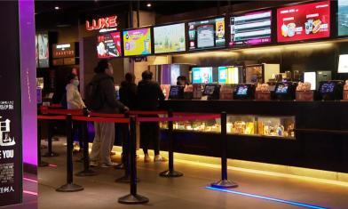 慘!79家電影院求「勒令停業」