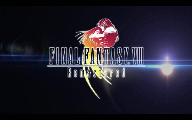 《FFVIII Remastered》高解析度版