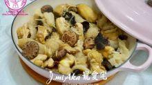 【食譜】無水蒸棉花雞(LC 26cm buffet 及隔水蒸做法)