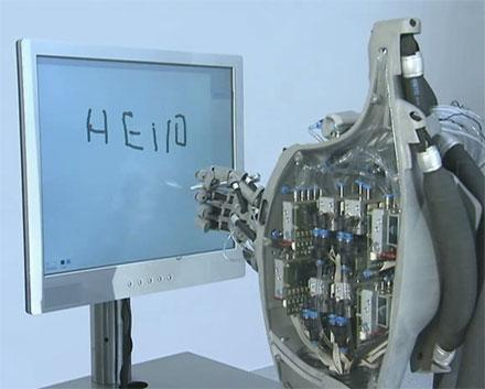 Robot arm issues subtle plea for help in promotional video