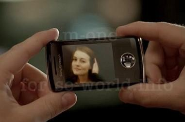 Another shot of Sony Ericsson's Paris?