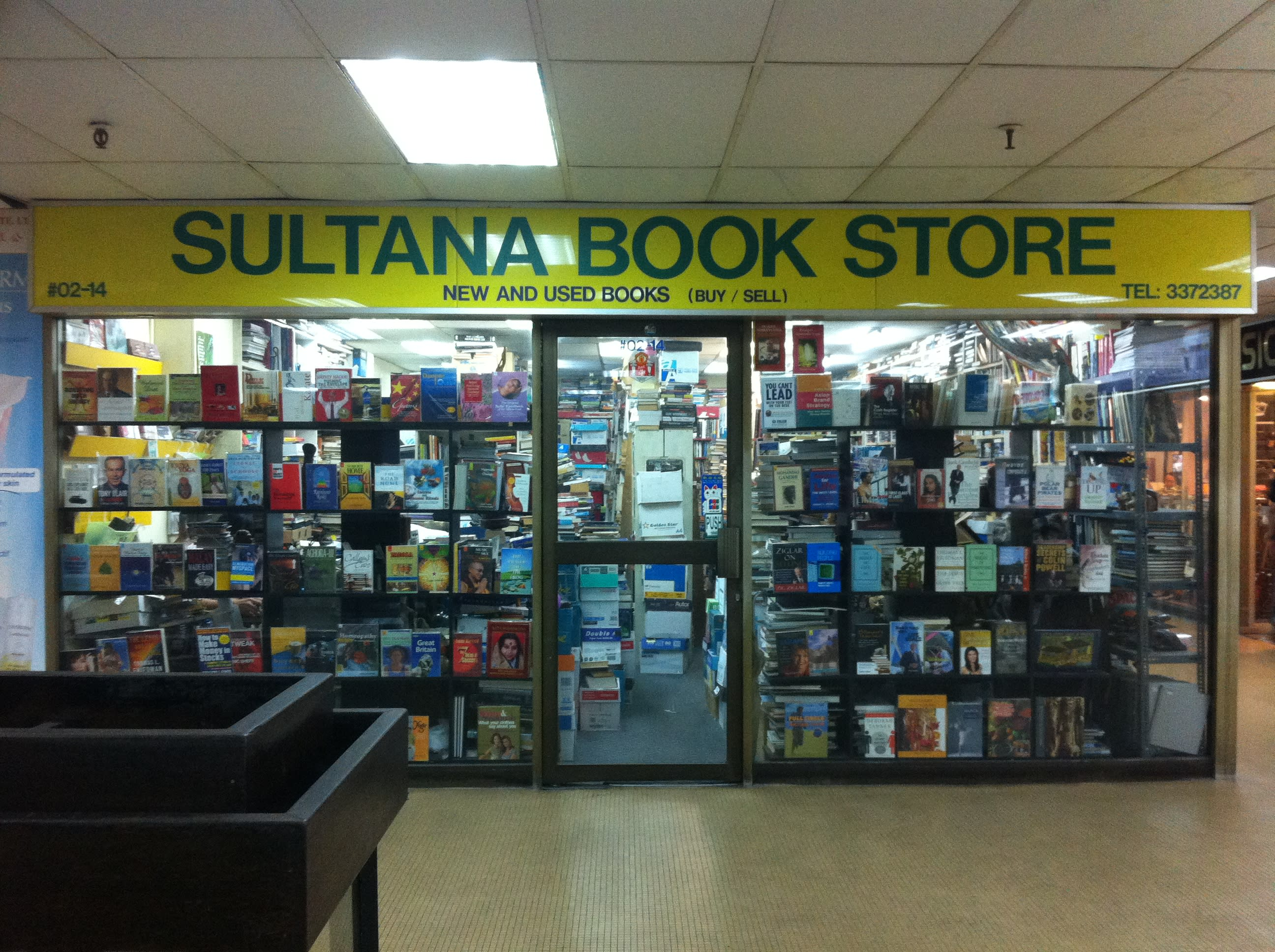 Sultana Book Store at Peace Centre may shutter by end of September
