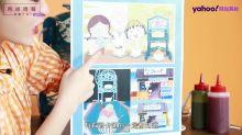 【時尚周報】超Q日系小物!小丸子復古剉冰機!