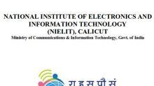 NIELIT Recruitment 2018: Apply For Scientist Post