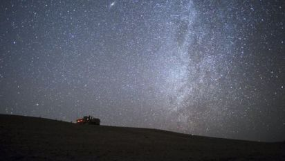 Repeated signals 'coming from another galaxy'