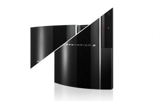 Analyst expecting $100 PS3 price cut before Fall 09
