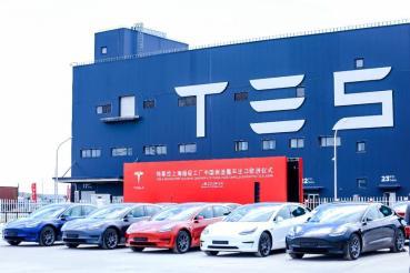 特斯拉在上海宣告:首批七千輛中國製造 Model 3 明日啟航,11 月登陸歐洲多國