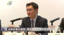 騰訊(00700-HK): 網遊季度環比現跌  新款手遊仍未商業化