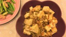 炸菜蝦米煮豆腐 (附食譜)