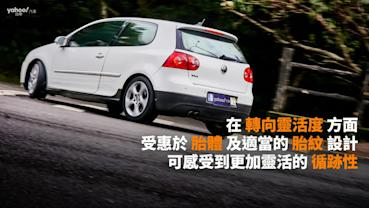 【開箱速報】舒適操控CP值滿點的Casual Sport用胎!Bridgestone POTENZA Adrenalin RE004開箱!