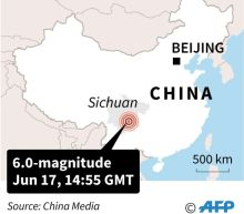 China earthquake quake kills 11, injures 122