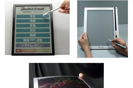 Bridgestone announces flexible touchscreen color e-reader