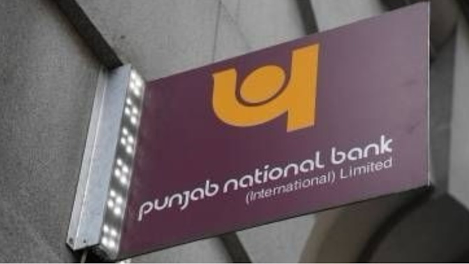 PNB scam: Questions for the bank, RBI and government