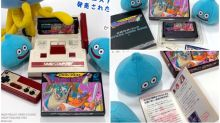 Dragon Quest今日33歲生日 製作人Twitter出圖賀一賀