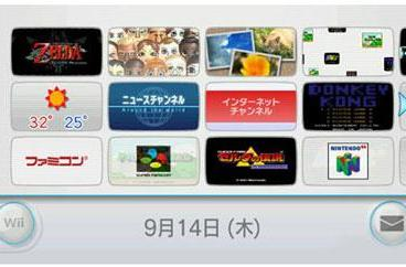 New Wii features: Message Board & Play History