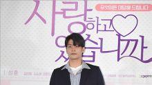 [MD PHOTO] 成勳等韓國藝人首爾出席新片《愛着嗎?》試映