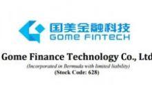 【628】國美金融科技擬以8.3億布局發展互聯網金融