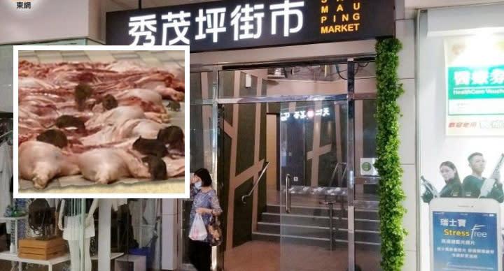街市群鼠開餐食豬殼 領展:已勒令涉事肉檔即時停業