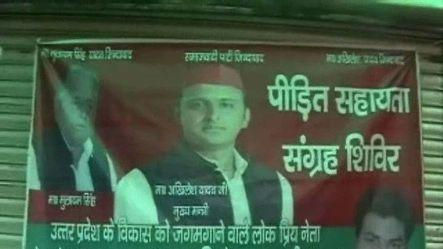 Workers unique gift to Akhilesh on B'day