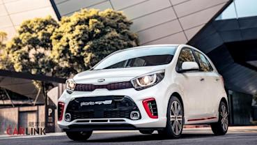 連三個月突破銷售紀錄!KIA第三季年成長率57%、Picanto蟬聯進口小車冠軍