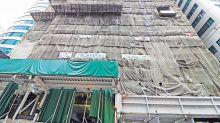 林子峰等斥10億 購觀塘工廈樓花
