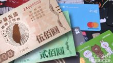 三倍券信用卡完整版 10家銀行加碼破千元