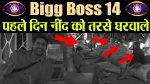 Bigg Boss 14: After being in charge of the bedroom, Siddharth was in demand