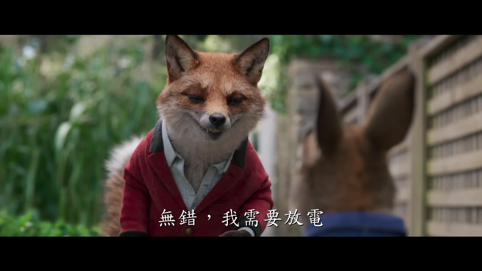 《比得兔2》電影預告