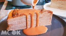 千層蛋糕淋醬好療癒!全台七大必吃店家
