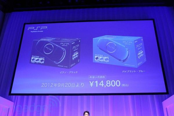 Sony's PlayStation Portable dropping by ¥3,000 to ¥13,800