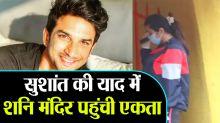 Ekta Kapoor visits Shani Temple for Sushant Singh Rajput; Watch video