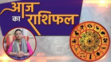 Aaj Ka Rashifal 08 Oct 2020 | Today's Horoscope | Dainik Rashifal