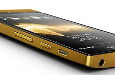 Sony coats Xperia P in 24-carat gold, keeps up tradition of so-so phones in luxury shells