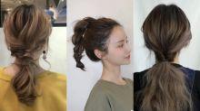 這夏天太熱 長髮不想放下來不如紮起更優雅又舒服 3種簡單溫柔的馬尾髮型!