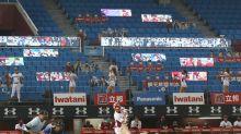 獲指揮中心核定 中職:8月7日8日試行開放1千名觀眾入場