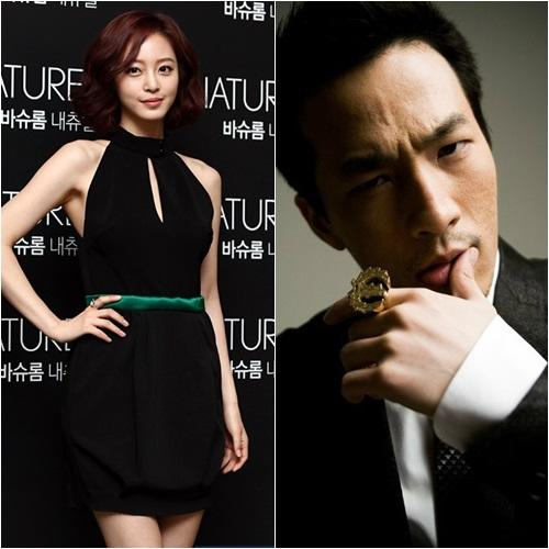 Teddy Park han ye Seul dating WOT matchmaking Deutsch