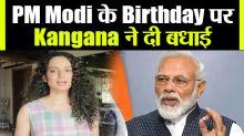 Kangana Ranaut wishes PM Narendra Modi on his birthday