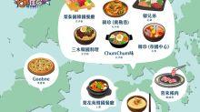 韓國觀光公社推在港嘆韓菜獎賞 寫食評隨時贏$3,000機票現金券